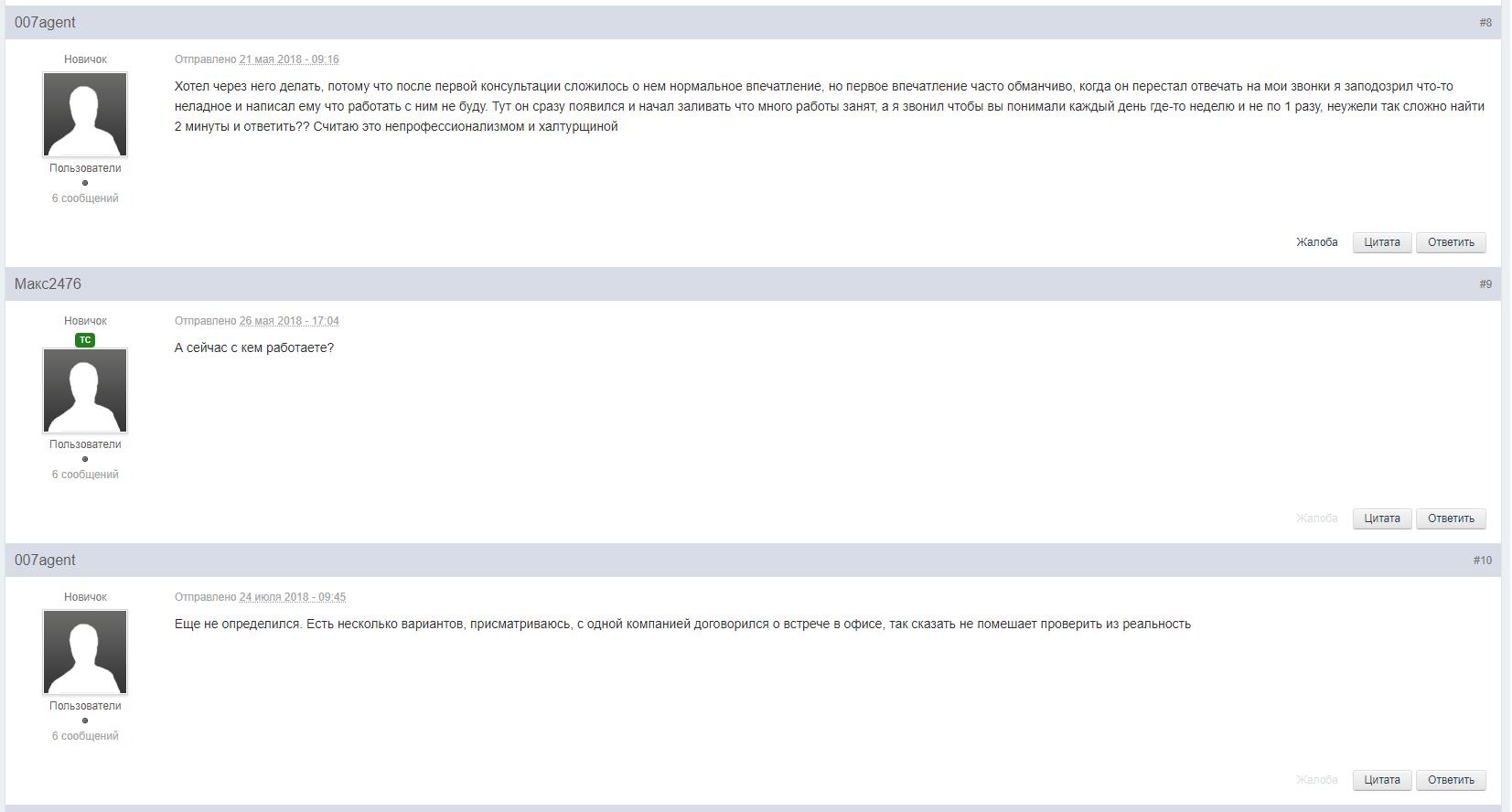 отзывы о razal.ru на forum-eu.com