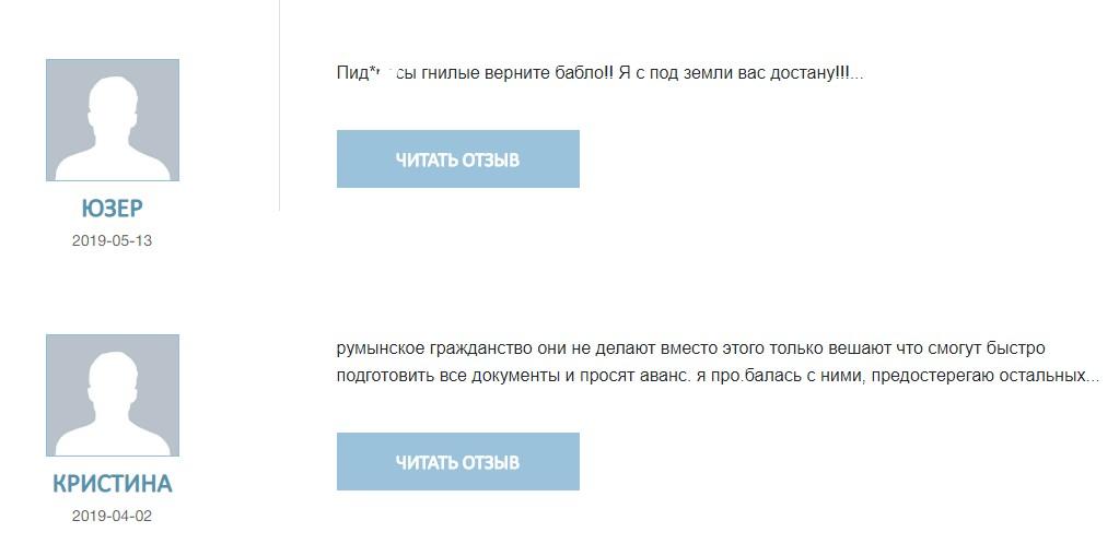 Отзывы о ascaniya.com на company-feedback.com