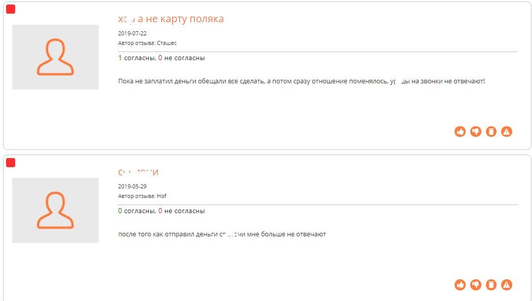 Отзывы о prokartapolaka.ru на corpindex.ru