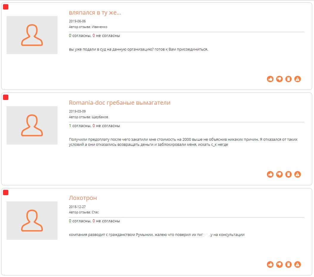 Отзывы о romania-doc на corpindex.ru