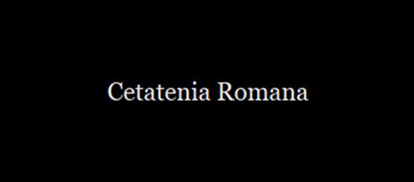 Cetatenia Romana отзывы