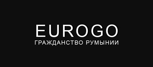 eurogo.by отзывы
