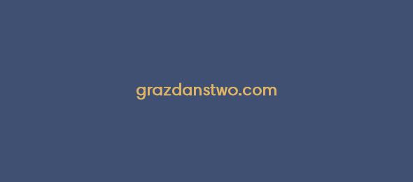 grazdanstwo.com отзывы