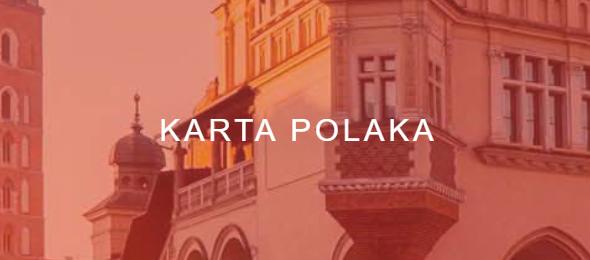 Кarta Рolaka отзывы