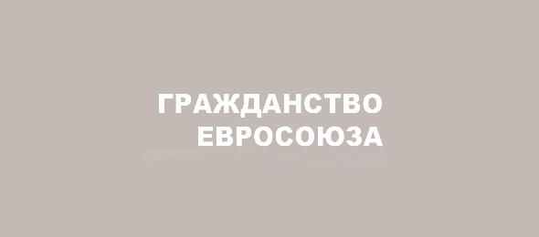 razal.ru отзывы